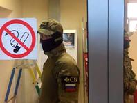 """6 июня сотрудники ФСБ провели обыски в офисе """"Сайентологическая церковь Санкт-Петербурга"""""""