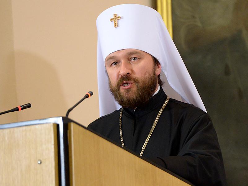 Глава отдела внешних церковных связей Московского патриархата Русской православной церкви митрополит Волоколамский Иларион