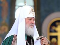 """Патриарх Кирилл заявил, что 200 новых храмов Москве """"будет недостаточно"""""""