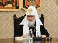"""""""Ведомости"""": Патриарх провел закрытые консультации с политологами и философами"""