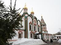 Департамент городского имущества Москвы передал в собственность Русской православной церкви здание храма Николая Мирликийского в районе Хамовники в центре столицы