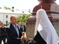 Путин прибыл на Валаам и переговорил с патриархом
