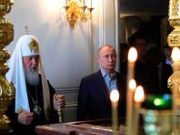 """Священник рассказал, что было в """"красной коробке"""", привезенной спутником или спутницей Путина на Валаам"""