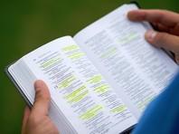 Дональд Джей Оссеваарде с 2005 года жил в Орле и вместе с женой регулярно проводил встречи у себя дома для совместных молитв и чтения Библии, собирая людей лично или оставляя приглашения в почтовых ящиках