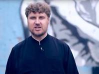 Благовещенский священник высказался за смертную казнь в России: Иисус не был против (ВИДЕО)