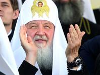 Патриарх Кирилл призвал людей, которым не могут помочь психиатры, обращаться в РПЦ для изгнания бесов