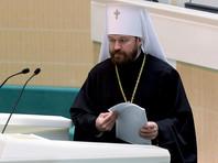 В РПЦ не одобрили научный эксперимент священнослужителей с психоделиками