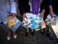 """""""Свидетелей Иеговы"""" внесли в список запрещенных в России организаций"""