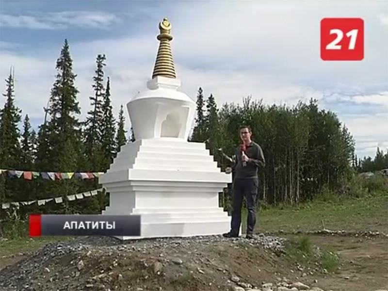 """В Апатитах находится самая северная в мире буддийская ступа. Ее еще называют """"Ступа Просветления"""". Она появилась в 2014 году благодаря местным предпринимателям Игорю и Олегу Беляевым на четвертом километре автоподъезда к городу"""