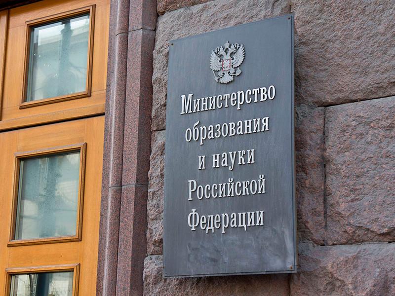 Соискатель научной степени по философии стал первым в России дипломированным ученым-теологом