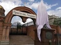 Настоятель новосибирского собора возложил вину за нападение на памятник Николаю II на мэра-коммуниста