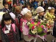 Из-за Курбан-байрама уфимцам дали возможность перенести начало учебного года