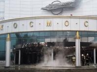 В РПЦ поджог екатеринбургского кинотеатра сравнили с атакой на журнал Charlie Hebdo