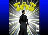 Выборгская епархия разработала комиксы о технике духовной безопасности и поведении в храме