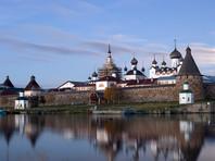 Начало реконструкции Соловецкого музея согласовано с ЮНЕСКО