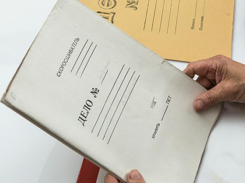 В России возбудили очередное связанное с темой религии уголовное дело по одиозной статье 282 УК РФ