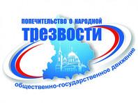 """Православные следопыты создадут """"Братство трезвости"""" в Екатеринбурге"""