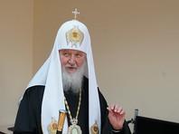 Патриарх Кирилл впервые посетил Еврейский музей и центр толерантности в Москве, где ознакомился с интерактивной экспозицией музея и почтил память жертв Холокоста