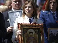 На Камчатке из-за карикатуры на Поклонскую подали заявления в полицию об оскорблении чувств верующих