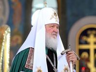 Патриарх Кирилл: атеистов в мире мало, но они агрессивны в своем стремлении доминировать