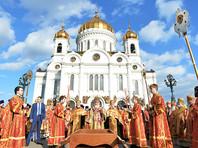 """66% православных россиян сомневаются в существовании Бога, сообщил """"Левада-Центр"""""""
