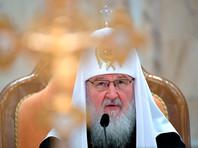 Патриарх на Архиерейском соборе призвал священников обратить внимание на протестную молодежь