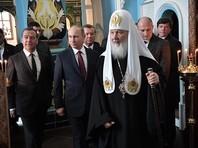 Путин, Медведев и патриарх Кирилл стали первыми паломниками Ново-Иерусалимского монастыря после десятилетия реставрации