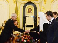 Глава Англиканской церкви приехал к патриарху Кириллу и получил обещание содействовать реставрации собора св. Андрея