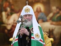 """Глава РПЦ предупредил о приближении конца света и призвал его """"затормозить"""""""