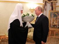 Президент РФ Владимир Путин в понедельник встретился в Кремле с патриархом Московским и всея Руси Кириллом