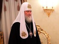 Патриарх Кирилл сравнил климат Индии и Урала и усомнился в том, что тела членов царской семьи действительно сожгли