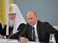 Владимир Путин приедет в храм Христа Спасителя на Архиерейский собор РПЦ