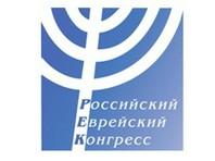 """В Москве в дни Хануки вспомнили о спасении евреев во время Холокоста на греческом """"острове праведников"""""""