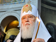 Патриарх Филарет объявил о невозможности возвращения Украинской православной церкви в РПЦ