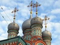 РПЦ запретила венчание однополых пар