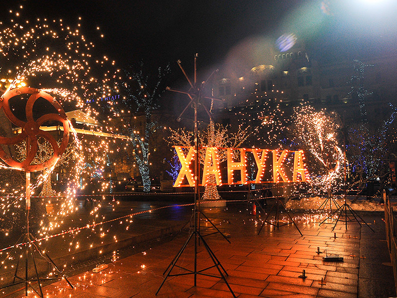 Вечером вторника, 12 декабря, приверженцы иудаизма начнут отмечать Хануку - праздник победы света над тьмой