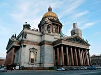 В Петербурге задержан мужчина, напавший на Исаакиевский собор с намерением изгнать бесов