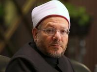Муфтий Египта запретил торговлю биткоинами, последовав примеру светских властей