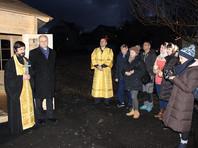 В Рейкьявике открыли первую в Исландии православную часовню