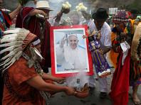 Перуанские шаманы поколдовали, чтобы придать Папе Франциску сил для борьбы с педофилами