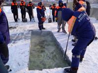 Специалисты МЧС России проводят подготовку и осмотр мест крещенских купаний