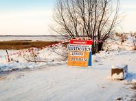 """""""В этом году в данном месте из-за частичного размытия дамбы, вследствие чего лед в месте проведения обряда осел, купель организована не будет"""""""
