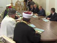 """Путин на полуночной встрече с муфтиями в Казани посоветовал им готовить себе замену """"на национальной базе"""""""