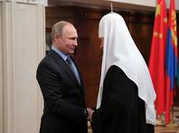 """Патриарх принял от Путина белые розы по случаю годовщины своей интронизации и объяснил критикам, почему церковь """"вся в золоте"""""""