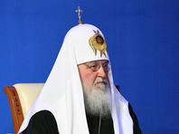 Патриарх Кирилл расценил стрельбу в Кизляре как попытку вызвать противостояние между православными и мусульманами на Кавказе