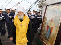 Митрополит Вениамин заподозрил приморских священников в тайном посещении Китая и требует копии загранпаспортов под угрозой наказания