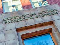 Минюст объяснил ЕСПЧ, что в России считается насилием над чувствами верующих