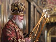 Патриарх Кирилл переболел пневмонией и отказался следовать советам врачей