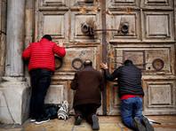 В Иерусалиме из-за протеста против нового налога закрыли Храм гроба Господня