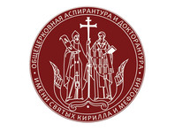 Вуз РПЦ, обучающий теологии, получил государственную аккредитацию Рособрнадзора